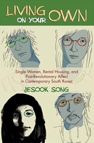 """Book cover for """"Living on Your Own"""" by Professor Jesook Song"""
